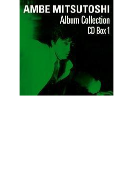 AMBE MITSUTOSHI Album Collection CD Box 1