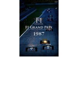 F1 レジェンド 「F1 グランプリ 1987」