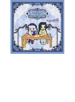 『ローゼンメイデン・ウェブラジオ薔薇の香りのGarden Party』番外編 水銀燈の今宵もアンニュ~イ Vol.2