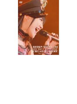 """新谷良子 LIVE """"はっぴぃ・はっぴぃ・すまいる'07"""" chu→lip☆ARMY in U-PORT"""