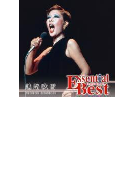 Essential Best::越路吹雪