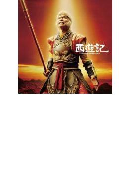 映画 西遊記 オリジナル サウンドトラック