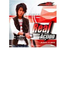 「仮面ライダー電王」キャラクター・ソング::Real-Action