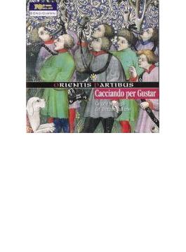 14世紀のカッチャとマドリガーレ アンサンブル・オリエンティス・パルティブス