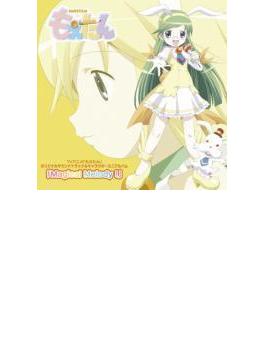 TVアニメ『もえたん』オリジナルサウンドトラック&キャラクターミニアルバム 「Magical Melody!」