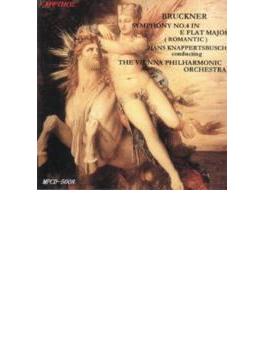 交響曲第4番『ロマンティック』 クナッパーツブッシュ&ウィーン・フィル