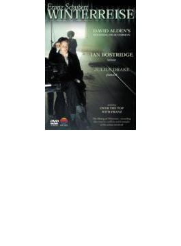 歌曲集『冬の旅』 ボストリッジ(テノール)ドレイク(ピアノ)オールデン監督