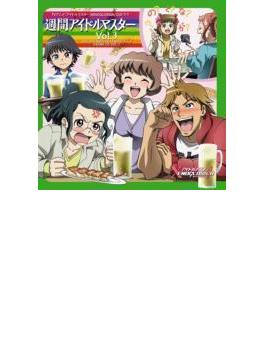 TVアニメ『アイドルマスター XENOGLOSSIA』CDドラマ vol.3 週間アイドルマスター