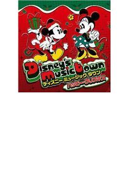 ディズニー ミュージックタウン ~ハッピー・クリスマス