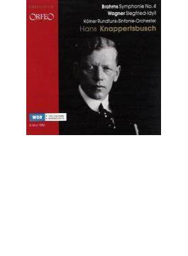 ブラームス:交響曲第4番、ワーグナー:ジークフリート牧歌 クナッパーツブッシュ&ケルン放送交響楽団(1953)