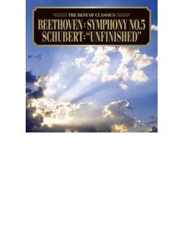 500円クラシック 交響曲第5番『運命』(+シューベルト:交響曲第8番『未完成』) エトリンガー&ザグレヴ・フィル