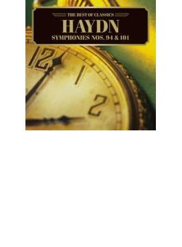 500円クラシック 交響曲第94番『驚愕』、第101番『時計』 ワーズワース&カペラ・イストロポリターナ