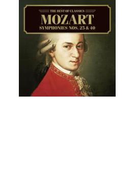 500円クラシック 交響曲第25番、第40番 ワーズワース&カペラ・イストロポリターナ