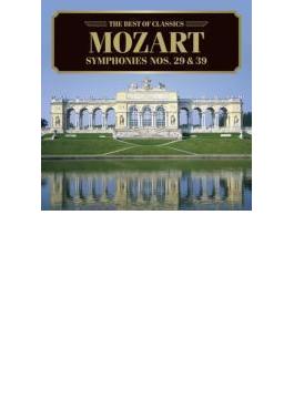 500円クラシック 交響曲第29番、第39番 ワーズワース&カペラ・イストロポリターナ