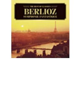 500円クラシック 幻想交響曲 P・スタインバーグ&スロヴァキア放送響