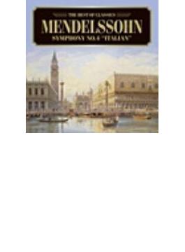 500円クラシック 交響曲第4番『イタリア』、ほか ザイフリート&アイルランド国立響