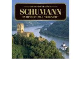 500円クラシック 交響曲第3番『ライン』、ほか ヴィト&ポーランド国立放送響