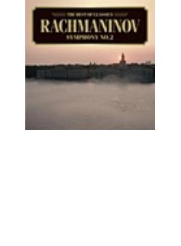 500円クラシック 交響曲第2番 ガンゼンハウザー&スロヴァキア放送響