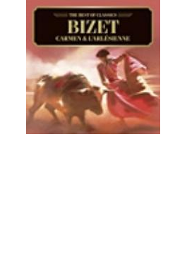 500円クラシック 『カルメン』組曲第1、2番、『アルルの女』組曲第1、2番 ブラモル&スロヴァキア・フィル