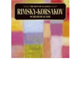 500円クラシック 交響組曲『シェエラザード』 バティス&フィルハーモニア管