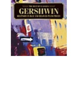 500円クラシック ラプソディー・イン・ブルー、ほか セルビー(p)、ヘイマン&スロヴァキア放送響、ほか