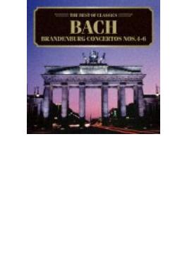 500円クラシック ブランデンブルク協奏曲第4、5、6番 ミュラー=ブリュール&ケルン室内管弦楽団