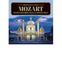 500円クラシック ピアノ協奏曲第24番、ピアノ・ソナタ第14番 ヤンドー(p)、アンタル&コンツェントゥス・ハンガリクス