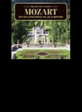 500円クラシック ピアノ協奏曲第26番『戴冠式』、ほか ヤンドー(p)、アンタル&コンツェントゥス・ハンガリクス