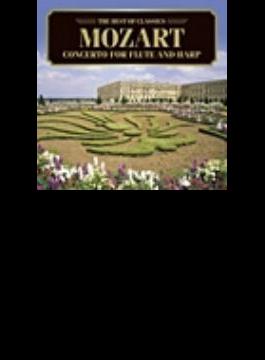 500円クラシック フルートとハープのための協奏曲、フルート協奏曲第1番 ガロワ(fl)、ピエール(hp)、スウェーデン室内管