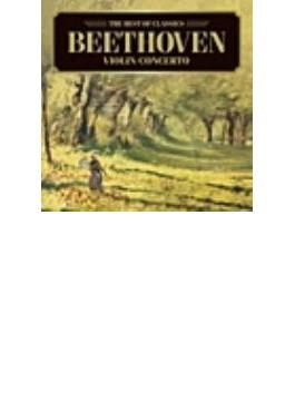 500円クラシック ヴァイオリン協奏曲 西崎崇子(Vn) 、ジーン&スロヴァキア・フィル