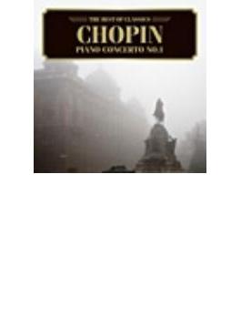 500円クラシック ピアノ協奏曲第1番 ビレット(p)、スタンコフスキー&スロヴァキア国立コシチェ・フィル