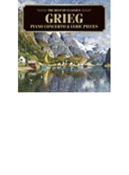 500円クラシック ピアノ協奏曲、ほか ギムゼ(p)、エンゲセット&ロイヤル・スコティッシュ管、ほか