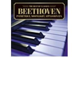 500円クラシック ピアノ・ソナタ第8番『悲愴』、第14番『月光』、第23番『熱情』 ヤンドー(p)
