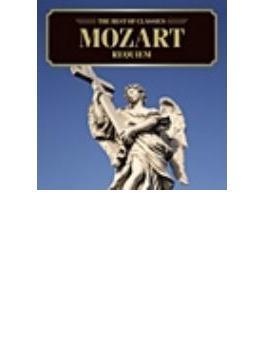 500円クラシック レクィエム コシュラー&スロヴァキア・フィル、合唱団