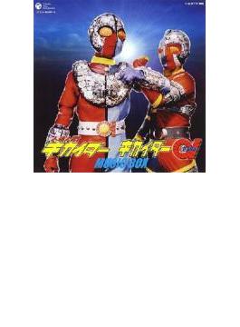 放送35周年記念 人造人間キカイダー キカイダー01 MUSIC-BOX