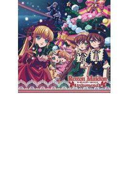 TVアニメ『ローゼンメイデン・トロイメント』オリジナルドラマCD Vol.2~クリスマスソングを聴きながら~
