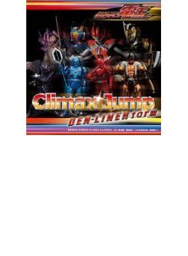 仮面ライダー電王 Climax Jump DEN-LINER form