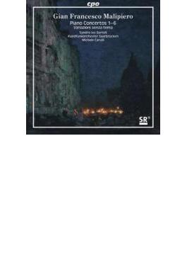 ピアノ協奏曲全集 バルトリ(p)カルッリ&ザールブリュッケン放送交響楽団(2SACD)