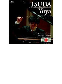 ラヴェル:ピアノ協奏曲 ト調、ベートーヴェン:ピアノ協奏曲 第4番 津田裕也