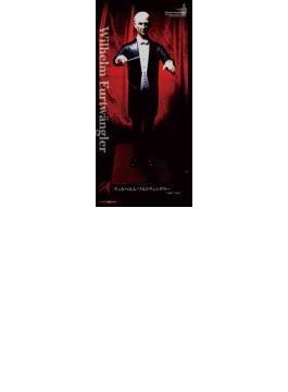 交響曲第9番『合唱』 フルトヴェングラー&ベルリン・フィル(メロディア盤エルプ再生+フルトヴェングラー・フィギュア)