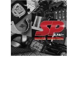 SP オリジナルサウンドトラック
