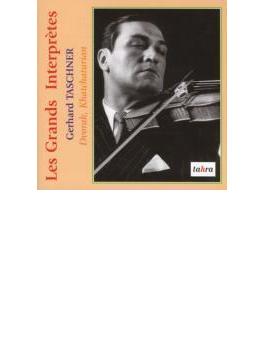 ヴァイオリン協奏曲、他 タシュナー(vn)マタチッチ&ベルリン・フィル、他