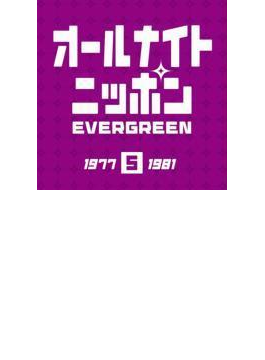 オールナイトニッポン エバーグリーン 5