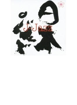 M & I J-jazz Collction