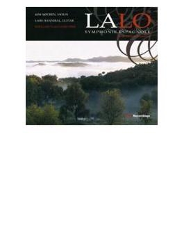 スペイン交響曲(ギター伴奏版) シェーグレン(vn)ハンニバル(g)