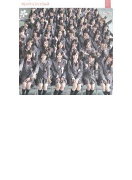 桜の花びらたち 2008 (+dvd)(Ltd)