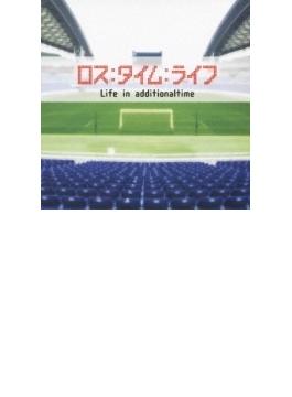 フジテレビ系ドラマ オリジナル・サウンドトラック ロス:タイム:ライフ