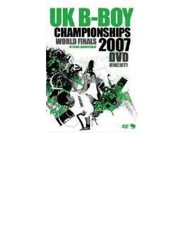 Uk B-boy Championship 2007 World Final