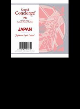 "Sound Concierge JAPAN ""Japanese Lyric Dance"""