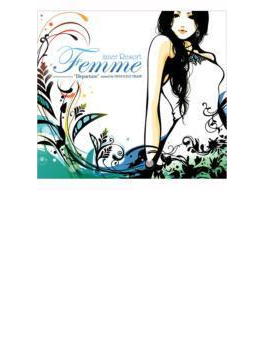 Inner Resort: Femme: Departure - Mixed By Venus Fly Trapp